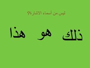 لعبة 33 by Fatma Alqahtani