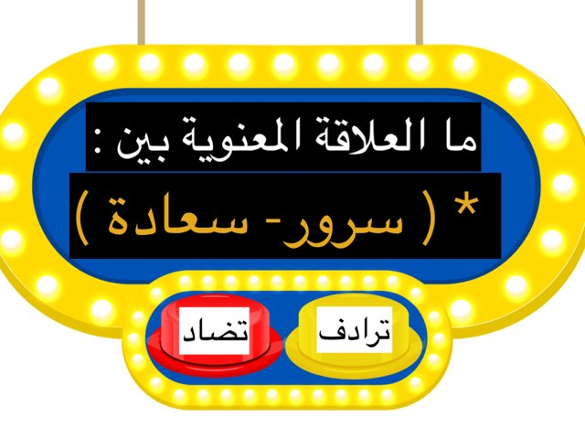 لعبة 13 by 3ishah  al3nezi