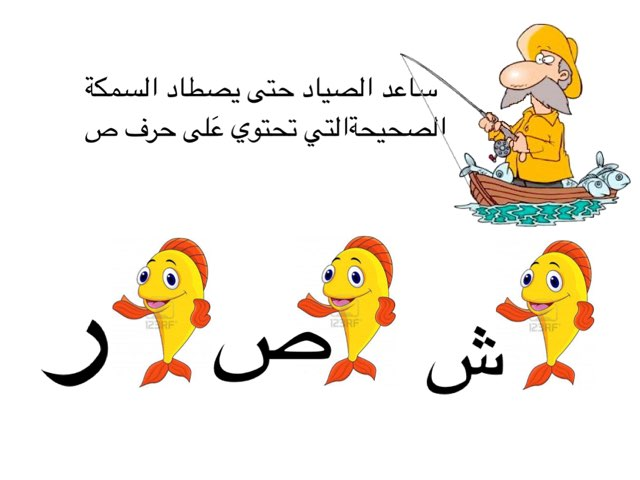 لعبة 84 by Saraab Hamane