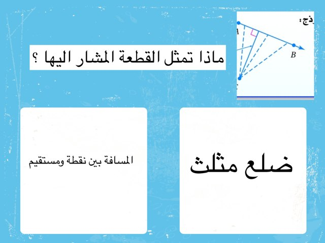 لعبة 22 by Sanaa Alghamdi
