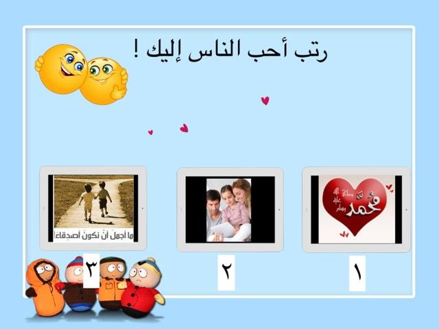 محمد صلى الله عليه وسلم by Noor Alabbasi