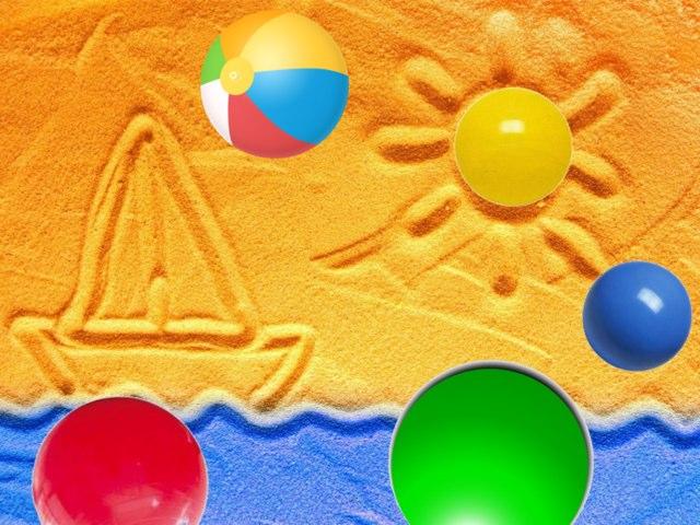 כדורים בכל מיני צבעים by מירה גלינה
