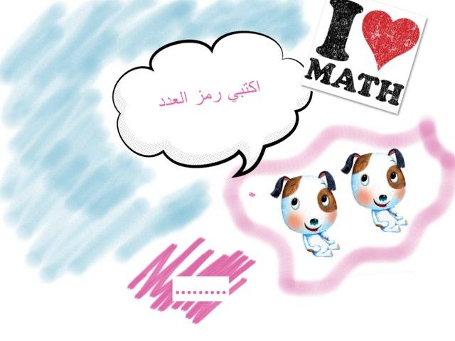 لعبة 2 by bashayer alazmi
