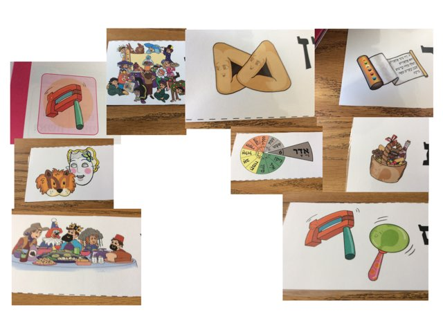 דִבְרֵי פּוּרִים שֶל אֶמוּנָה by 2nd Grade
