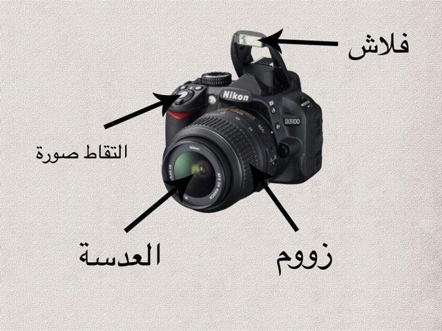 تركيب اجزاء الكاميرا by Emran Awis