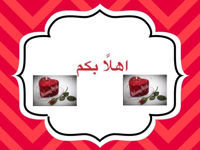 مسابقة by Fatoma Mubarak