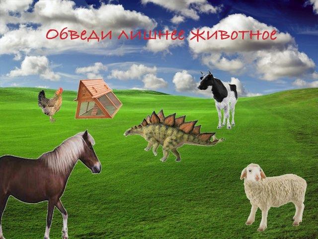 Обведи Лишнее by Анна Стукаленко