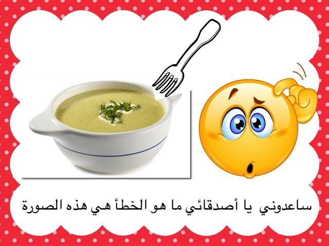 لعبة 86 by اسما العازمي