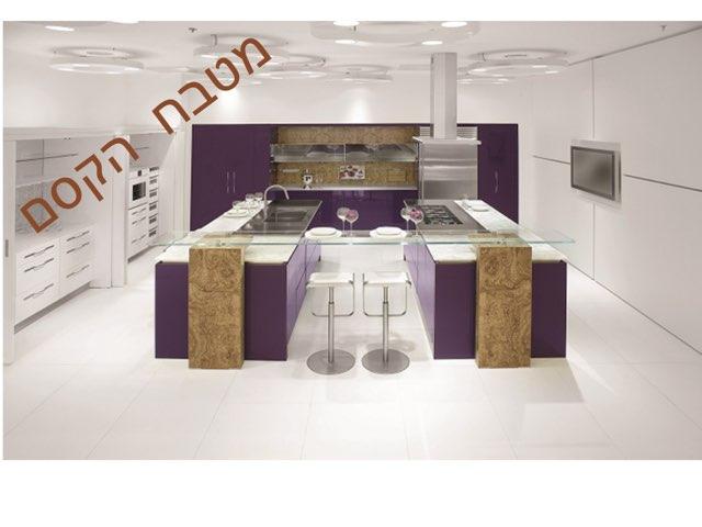 קסמים במטבח by Esty Maoz