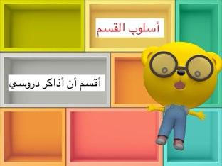 لعبة 8 by Maali Mansour