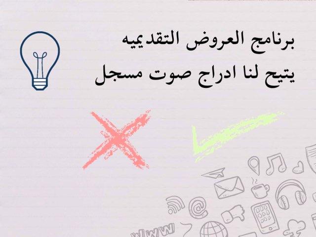 لعبة 21 by اللهم اغفر لابي  وارحمه