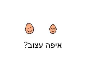 פאזל by Rami Seh