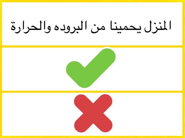 لعبة 125 by Abla Bashayer
