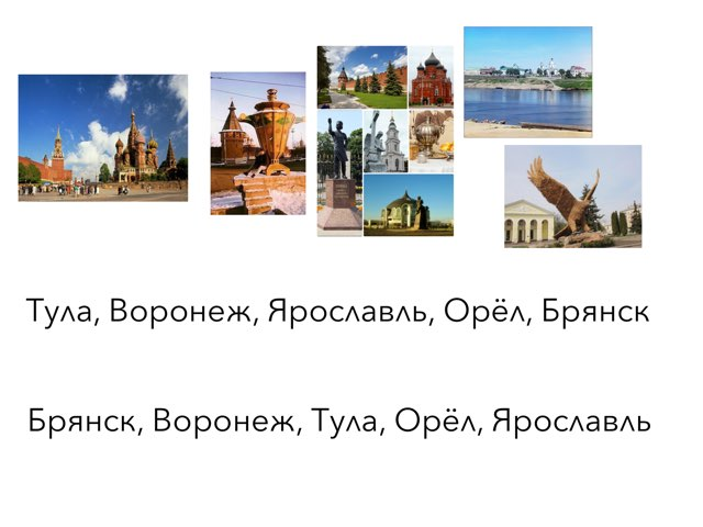 Игра 25 by Irina Tugaeva