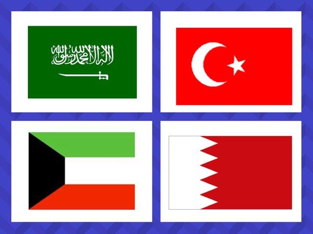 علم الكويت  by Teacher nouf