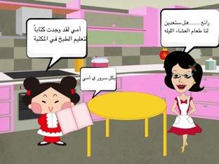 مقدمة وحدات الكتلة  by Najla Al-Otaibi