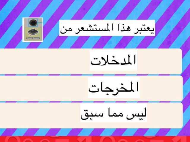 لعبة 31 by Mahamad Alholy