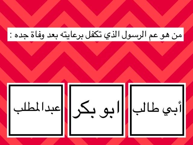 لعبة 132 by Abla Bashayer