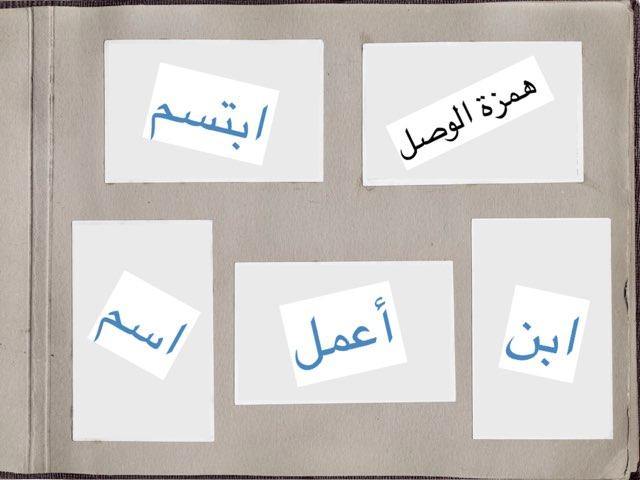 لعبة 73 by Mahawei alazmi