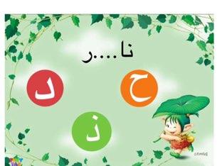 لعبة 15 by Eman Abd Elwahed