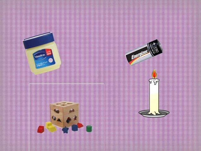 لعبة 17 by Anayed Alsaeed