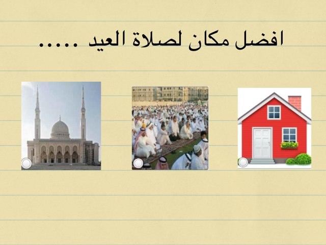 لعبة 21 by Manar Als3eedi