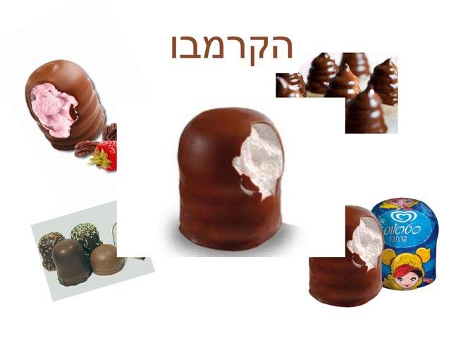 מידע על הקרמבו by Hadar Mizrahi