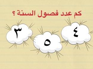 لعبة 56 by shosh0_it alajmi