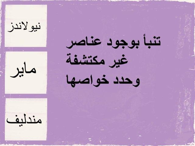 السؤال الثاني by جيهان المجنوني