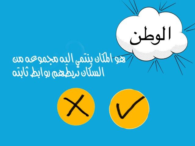 لعبة 7 by ريم الشمري