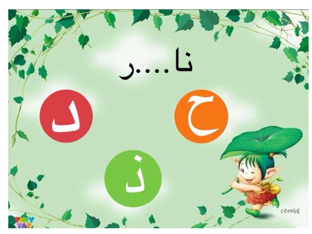 لعبة 22 by Eman Abd Elwahed