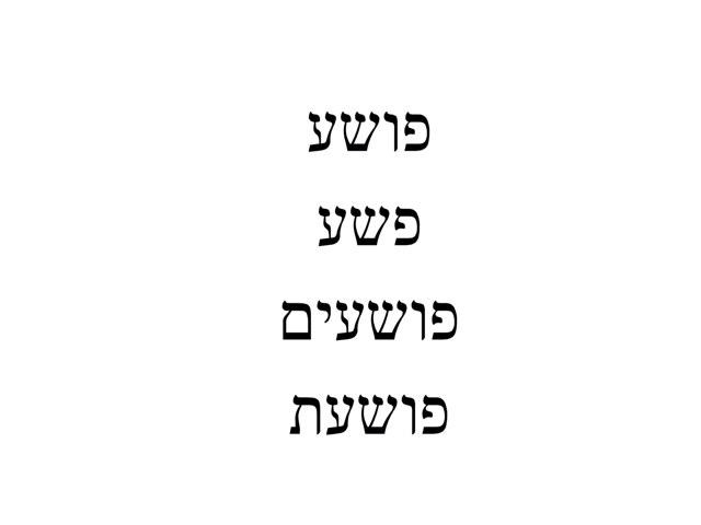 שודדי ים 2 by Lina  Avraham Rabukhin