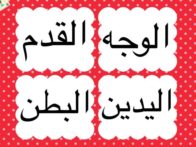 لعبة 2 by Abla Bashayer