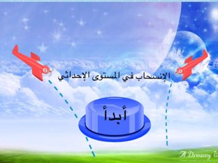 لعبة 48 by Zainab.ali Zainab.ali