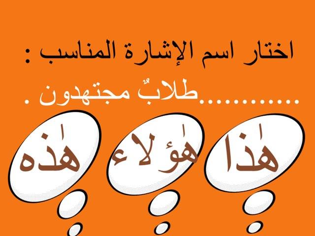 لعبة 33 by Mariam ALMUTAIRY