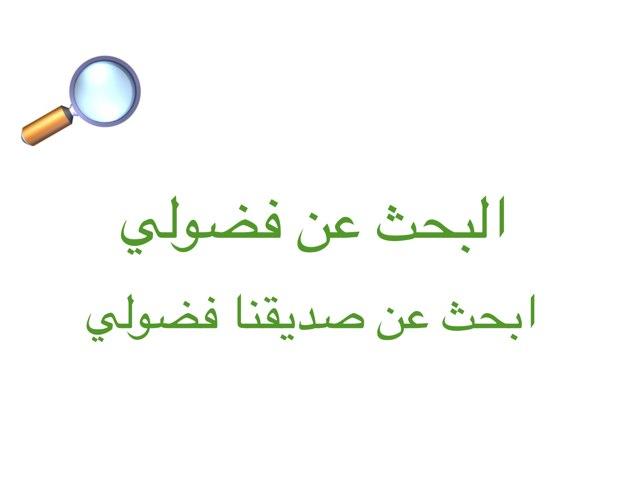 سكراتش  by Abrar Ali