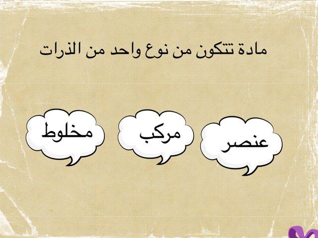 لعبة 13 by samia Hajjaji