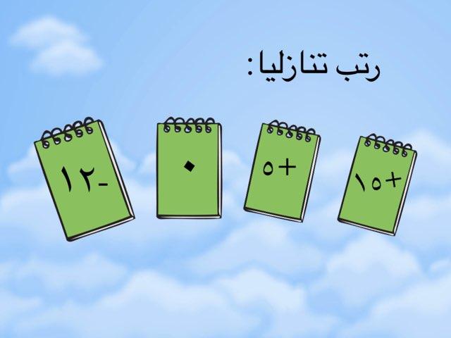 نشوى by Nashwa mahmmoud