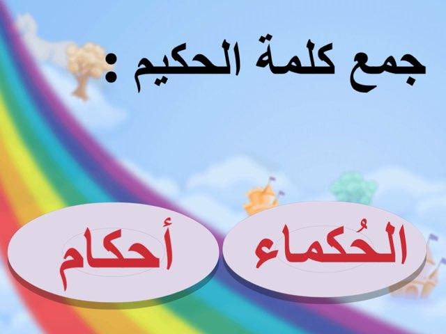 لعبة 124 by 3ishah  al3nezi