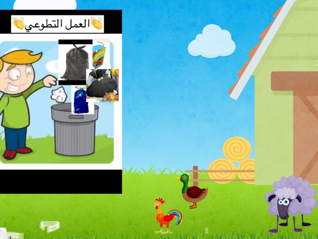 لعبة 84 by Marim Tawary