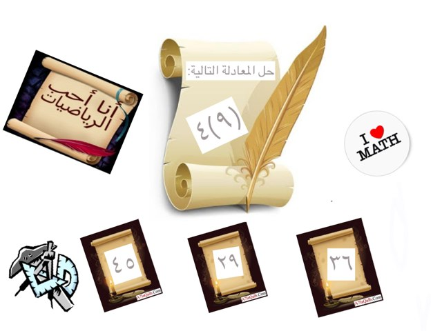 لعبة 12 by Zahra hatem Ali