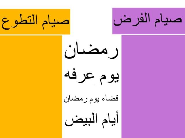 لعبة 27 by Abeer Abeer