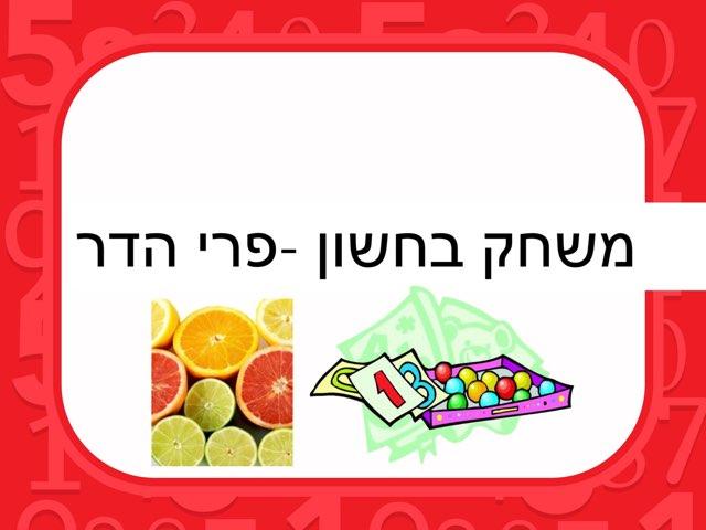 משחק 14 by No had elwahbani