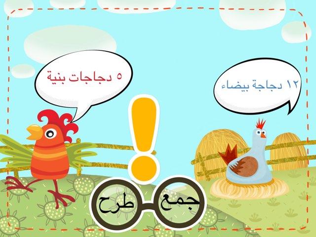 عبارات الطرح رقم١٣ by bashayer alazmi