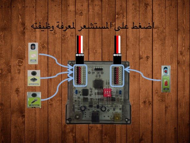 الروبوت التعليمي الأسبوع السادس  by Alialsalem school