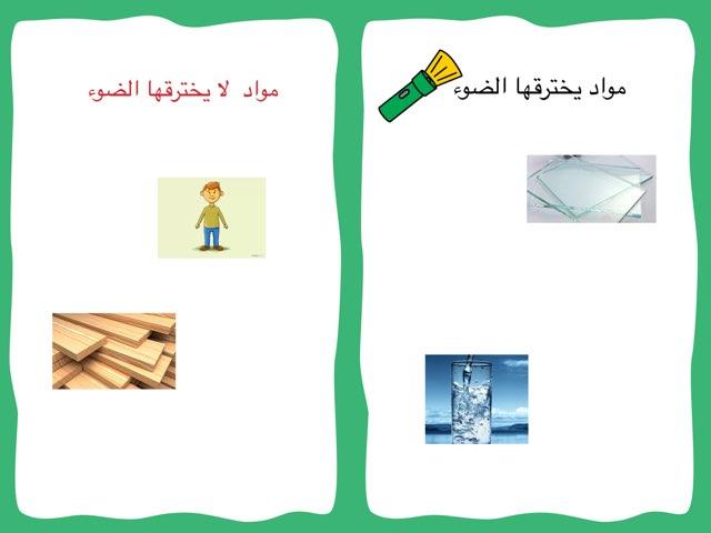 لعبة 130 by Eiman Alosaimy