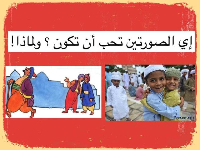 لعبة 30 by Abla Bashayer