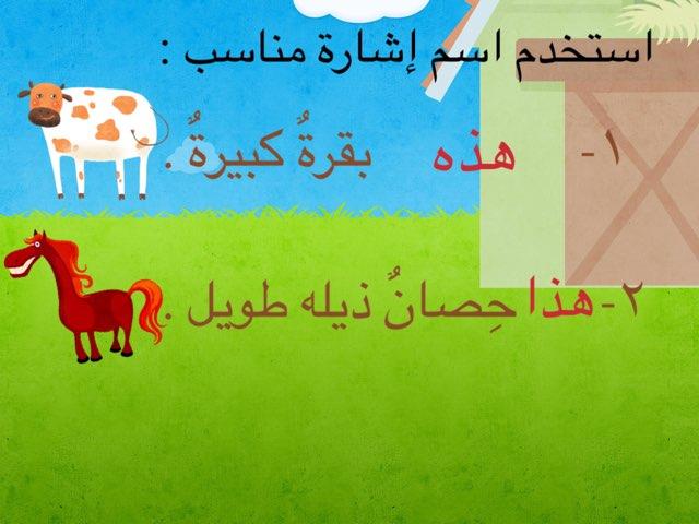 لعبة 109 by 3ishah  al3nezi