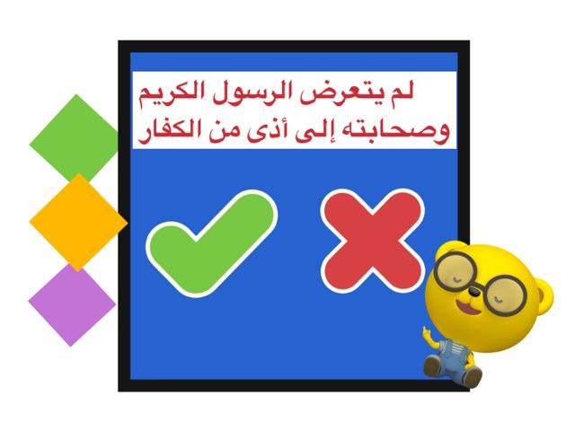 لعبة عام الحزن by Abla Bashayer