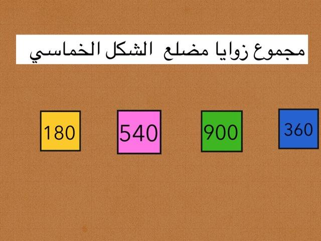 متنوع by وائل خليفات